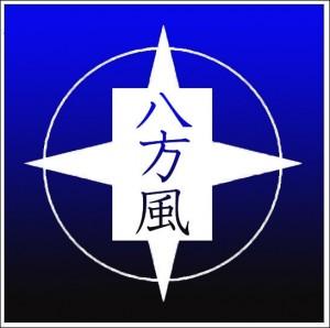 Happo Kaze Logo2